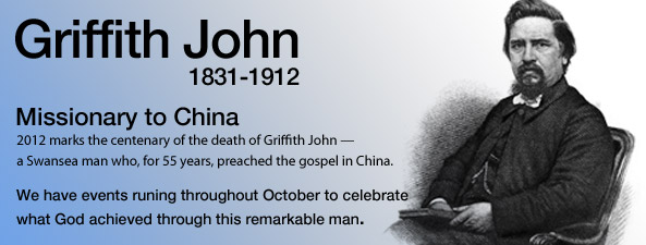 griffith-john-web-banner